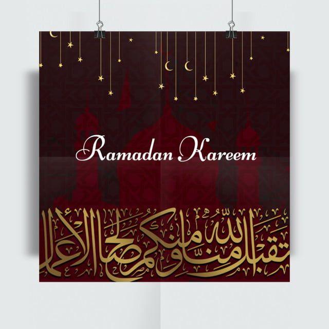 رد التحية الإسلامية عدو رمضان مع الخط In 2020 Ramadan Ramadan Greetings Ramadan Kareem