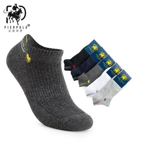 41448680788f 2018 special harajuku men s standard compression socks spring and summer  new Pier Polo cotton sock men casual ankle short socks