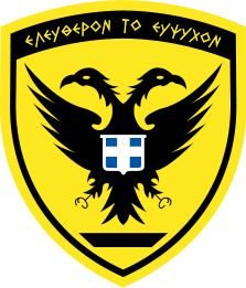 Hellenic Army Seal