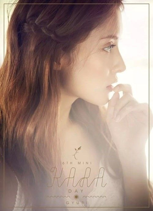 """DSP Media Releases Gyuri's Teaser Images for KARA's """"Day & Night""""  Gyuri's teaser photos for KARA's upcoming 6th mini album, """"DAY & NIGHT"""" have been released!  On July 29, DSP Media released the teaser images through KARA's official Twitter page for their 6th mini album, """"DAY & NIGHT."""" Gyuri is the second KARA member to have her images released after new member Youngji's."""