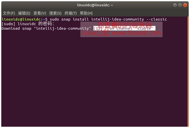 IntelliJ IDEA 2017.3 發布在Ubuntu中安裝方法