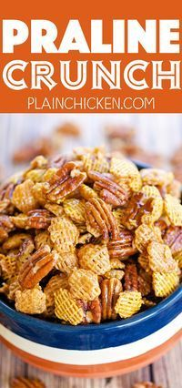 Praline Crunch - highly addictive!! SOOOO good! Sweet and Salty in every bite! Crispix cereal, pecans, brown sugar, corn syrup, butter, vanilla, baking soda. Can make ahead of time and store in an air-tight container. Great for a party or homemade gift! #homemadegifts