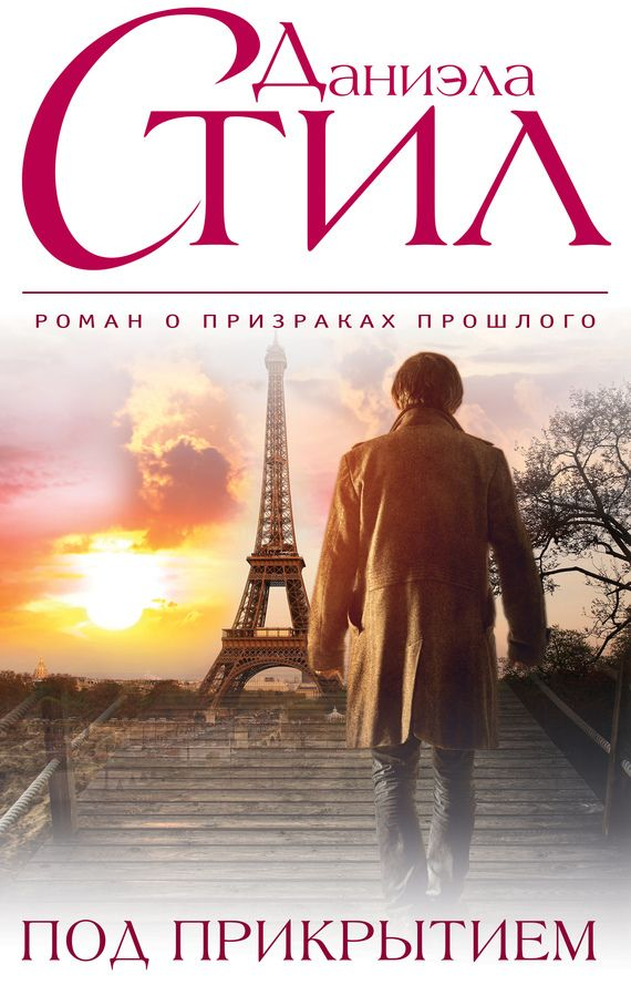 Григорий бакланов книги скачать бесплатно fb2