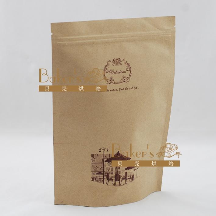 Русский Таобао - Качество крафт-бумага, пакеты из алюминиевой фольги случайный узор напитки печенье мешок / мешок с закуской самоуплотняющийся 5 - 2.91, надежный Таобао на русском как ebay.