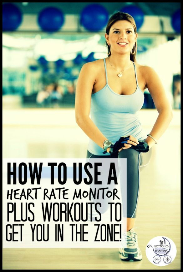 Heart rate monitor 101 -- plus workouts to get into the zone! | via @FitBottomedGirl
