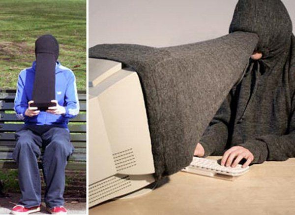Funny-Strange-Product-Computer-protection1.jpg (600×436)