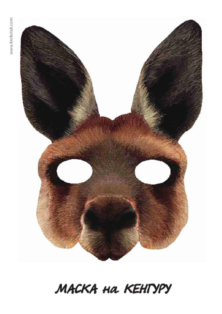 Printable Kangaroo Mask