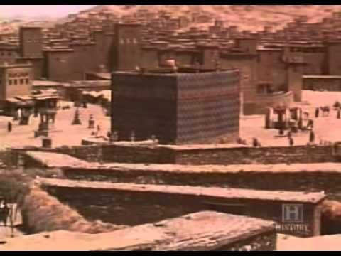 History Channel - Muhammad The Prophet - YouTube