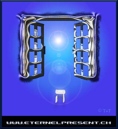 lettre hebraique