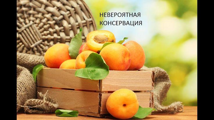 Джем Абрикосовый С Апельсиновыми Дольками. Лучшие Рецепты Домашних Загот...