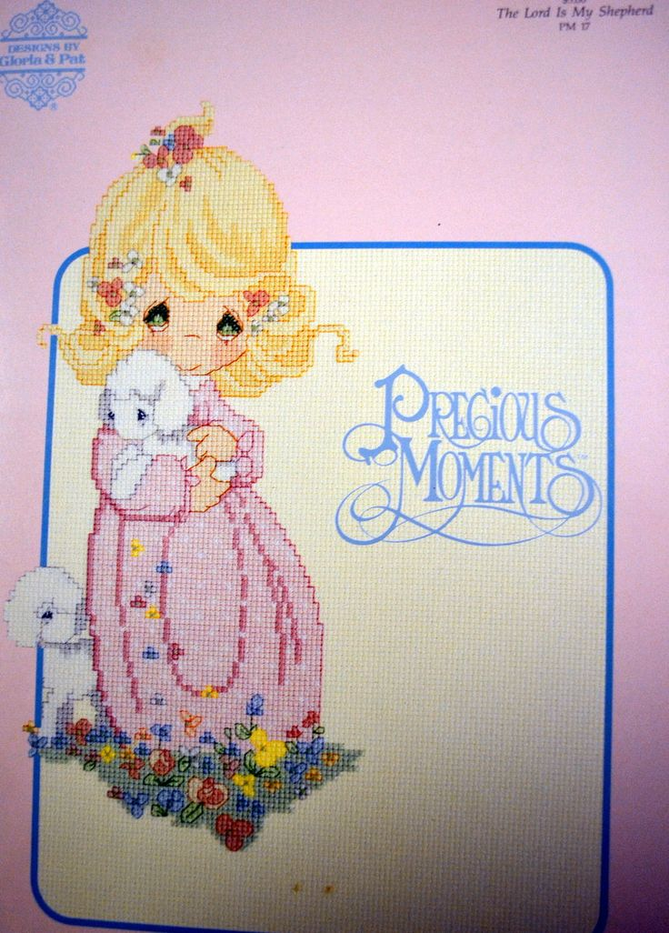 Precious Moments The Lord Is My Shepherd Cross Stitch Patterns By Gloria & Pat First Printing by Patternhaus on Etsy