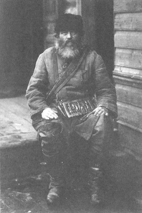 Коновал. Костромская губ., Солигаличский у. 1914
