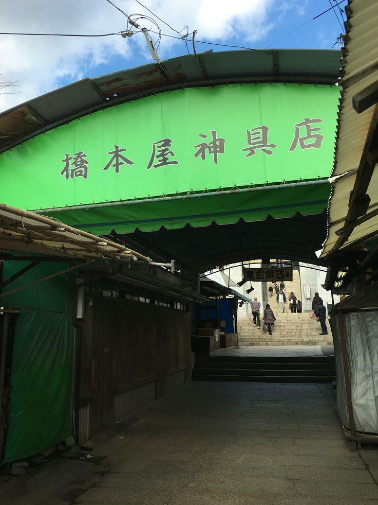 橋本屋神具店    最上稲荷。の参拝の後、神具はいかが。    2016.01.15