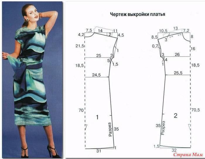 Интересные модели и простые выкройки - 4