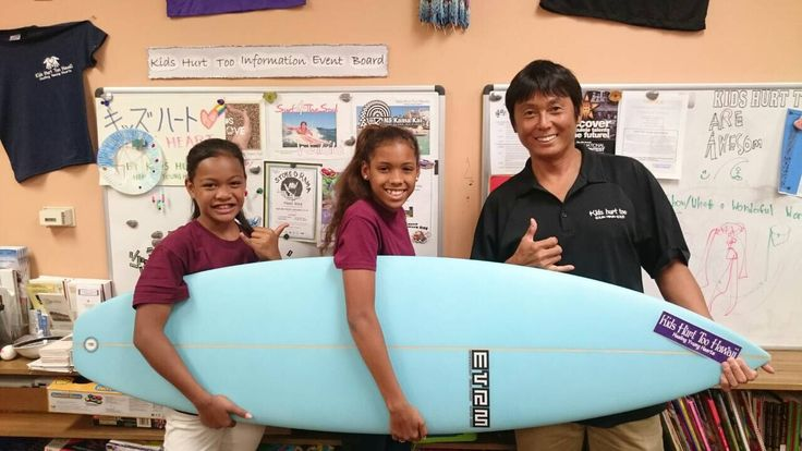 1 surfboard was also donated to Kids Hurt Too Hawaii surf team this year.
