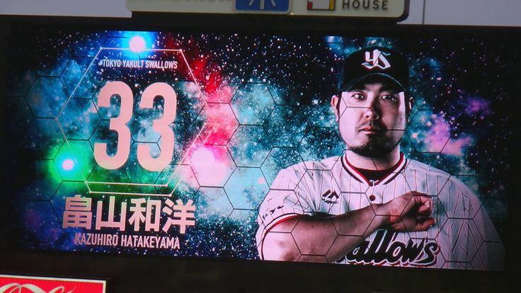 20160401神宮球場対中日戦スワローズスタメン発表