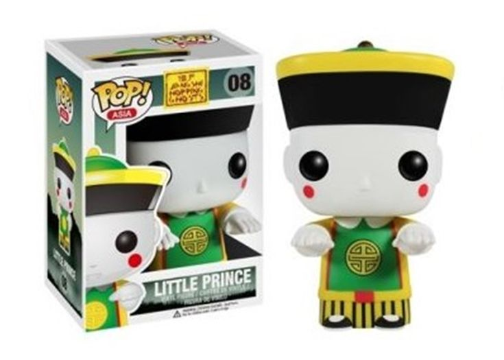 Funko POP! ASIA Jiang Shi Hopping Ghosts LITTLE PRINCE #08 Vinyl Figure #funko #funkopop #vinyl #asia #little #prince
