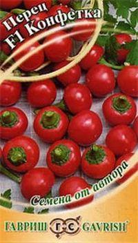 аннеспелый (85-95 дней от всходов до технической спелости, 115-130 дней до биологической), низкорослый (40-60 см) гибрид. Плоды сладкие, декоративные, с толстой мякотью, толщина стенки 6-7 мм, шаровидной формы, мелкие, массой 40-50 г. Их очень любят дети. Окраска плодов в технической спелости – желтовато-зеленая, в биологической – красная. Рекомендуется для выращивания в пленочных теплицах и как горшечная культура.