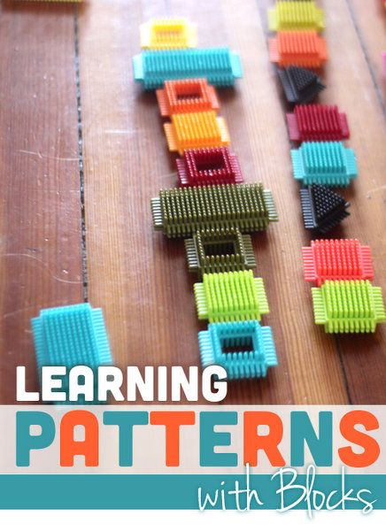 Learning to pattern - and not just with color! - with blocks.