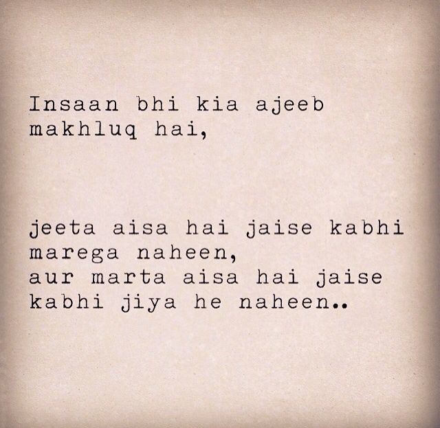 Deep. #Urdu Poetry.