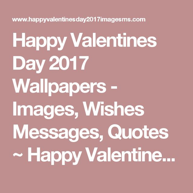 Happy Valentines Day 2017 Wallpapers - Images, Wishes Messages, Quotes ~ Happy Valentine's Day 2017 | Valentines Day Images | Messages, Wishes Quotes