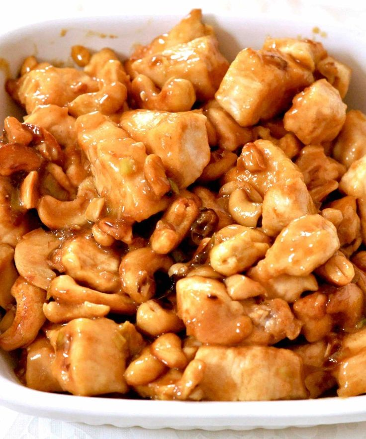 POLLO AGLI ANACARDI #cucinapardiso #pollo #anacardi #cucinacinese #cashew #chicken