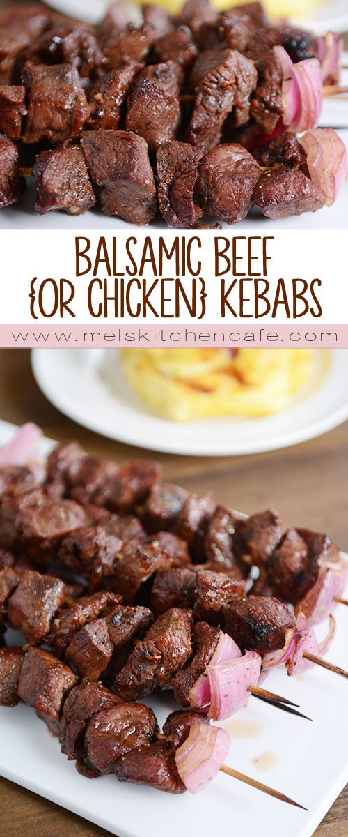 These are some of the the tastiest, most tender beef kebabs known to this summer.