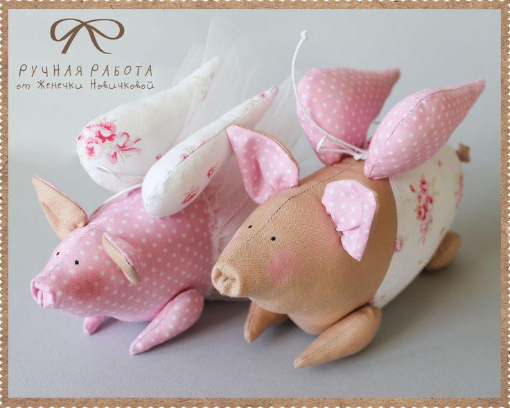Tilda - flying pigs