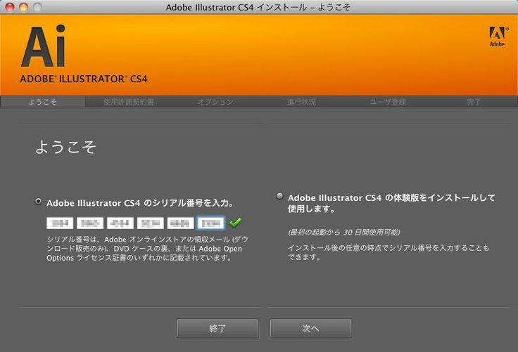 download torrent illustrator cs5 mac