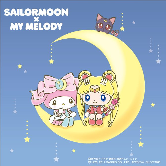 "[2017/2/6] ""Pretty soldier Sailor moon × my melody"" Collaboration product is released this summer!  ""Sailor Moon x My Melody"" Bishoujo Senshi collaboration product is released this summer!"
