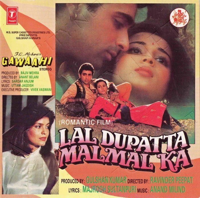 Lal Dupatta Malmal Ka [1989 FLAC] in 2020 Romantic