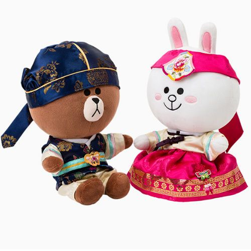 """Line Friends Rabbit Cony Bear Brown Hanbok Doll Polyester Plush Toy Soft 9.8""""…"""
