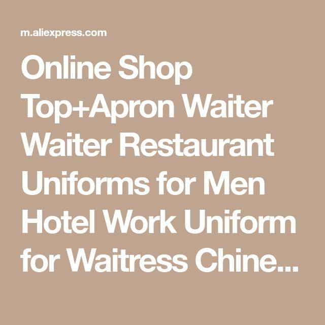 Best 25+ Restaurant uniforms ideas on Pinterest Cafe uniform - employee uniform form
