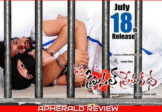 Oka Criminal Prema Katha Review | LIVE UPDATES | Oka Criminal Prema Katha Rating | Oka Criminal Prema Katha Movie Review | Oka Criminal Prema Katha Movie Rating | Oka Criminal Prema Katha Telugu Movie Review | Oka Criminal Prema Katha Movie Story, Cast & Crew on APHerald.com  http://www.apherald.com/Movies/Reviews/62024/Oka-Criminal-Prema-Katha-Telugu-Movie-Review-Rating/