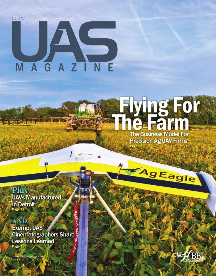 UAS Q1 2015 Engineering notes, Agricultural engineering