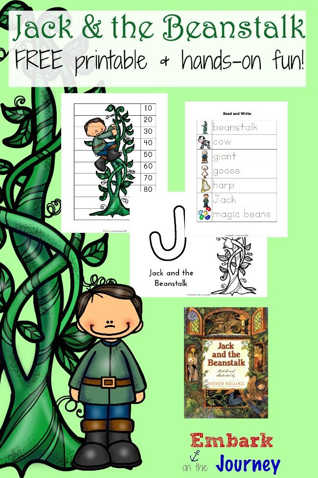 Jack and the Beanstalk: Read-aloud, FREE printable, and hands-on fun!   embarkonthejourney.com