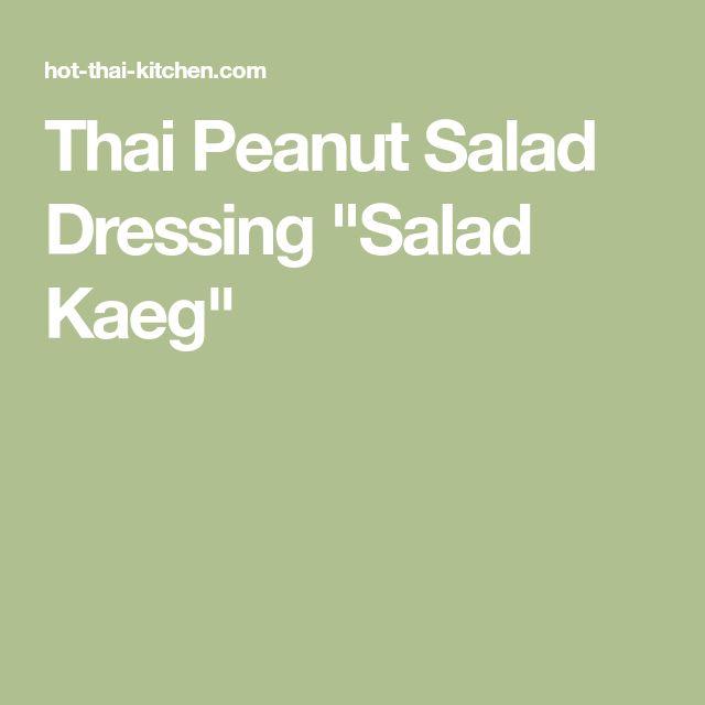 """Thai Peanut Salad Dressing """"Salad Kaeg"""""""