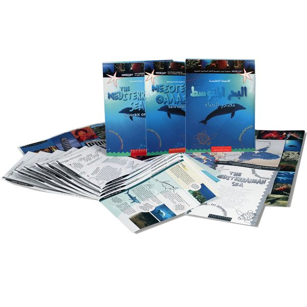 "Environmental Education Kit: ""The Mediterranean Sea, A Source of Life"" For children 6-14. Contains fact sheets, activity sheets, maps and guidelines for use."