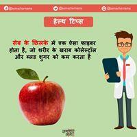 #health #homeremedies #stayhealthy #tomatoes #freetips