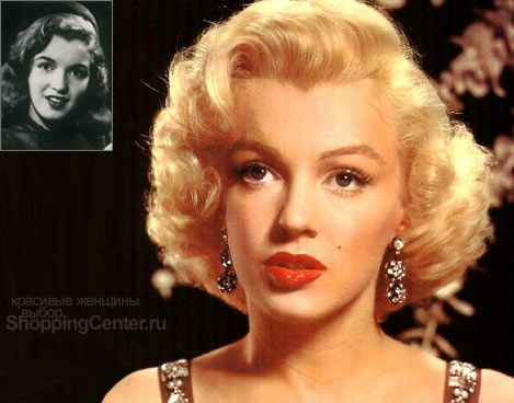 Красивые женщины: Мерлин Монро (Marilyn Monroe), фото, стиль Мэрилин Монро, секреты успеха Мерилин