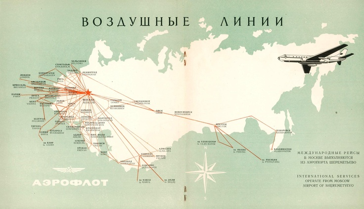 Old Aeroflot route map