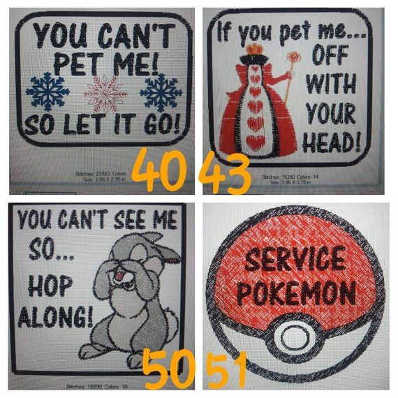 Themed Service dog patches -glitter patches -vinyl patches