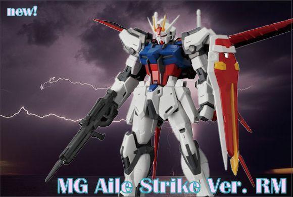 MG Aile Strike Ver. RM - Japan-cool.co.uk