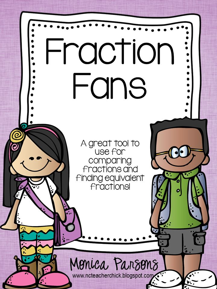 Fraction Fans FREEBIE - great for comparing fractions or finding equivalent fractions
