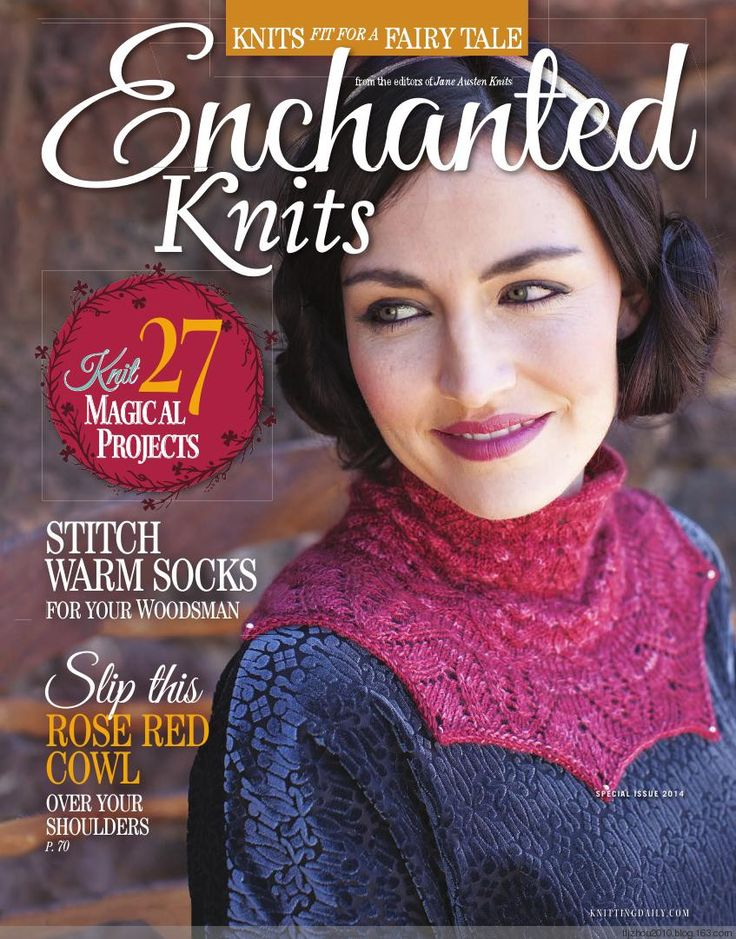 Interweave Knits Special Issue - Enchanted Knits 2014 - 紫苏 - 紫苏的博客