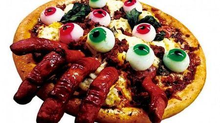 怖すぎアオキーズピザに復活血まみれゾンビーノ2--ポークソーセージの指にピリ辛タコスミート
