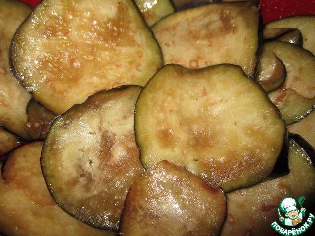 Чипсы из баклажана (баклажановые чипсы) ингредиенты