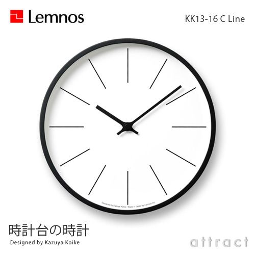 【送料無料】Lemnos/レムノスClockTower-Clock時計台の時計KK13-16文字盤:全3タイプΦ254mmプライウッド2in1ムーブメント(電波修正機能付)デザイン:小池和也ideacoイデア(壁掛け時計/ウォールクロック/贈り物/ギフト)【smtb-KD】