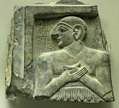 Enannatum, Ruler of Lagash Fragment  of  a stone depicting Enannatun,a sumerian king of Kingdom of Lagash.Found at the religious center of the Lagash state,ancient city of Girsu,known today as Tello,southerm Iraq. About 2450-2300 BC