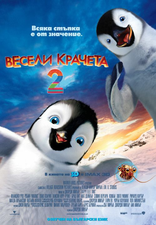Megashare-Watch Happy Feet Two 2011 Full Movie Online Free | Download  Free Movie | Stream Happy Feet Two Full Movie HD Movies | Happy Feet Two Full Online Movie HD | Watch Free Full Movies Online HD  | Happy Feet Two Full HD Movie Free Online  | #HappyFeetTwo #FullMovie #movie #film Happy Feet Two  Full Movie HD Movies - Happy Feet Two Full Movie
